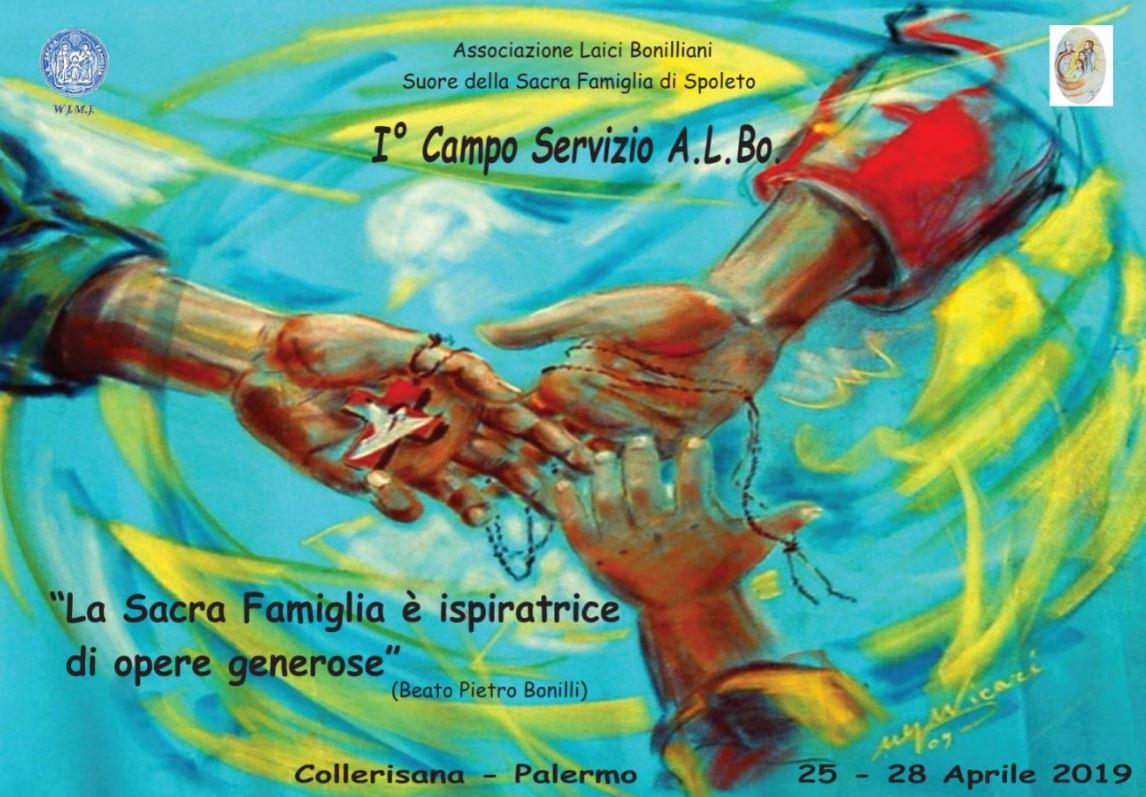 """La Sacra Famiglia è ispiratrice di opere generose"""